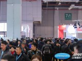 2020年7月份上海广告展.28届上海广告展apppexpo