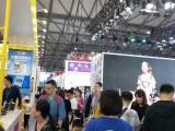 10月份上海玩具展(新国际)2020年国际玩具展