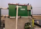 养鸡污水处理设备