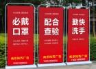 南京微信朋友圈宣传图片设计