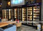 广东双门冷饮冷藏展示柜的供应