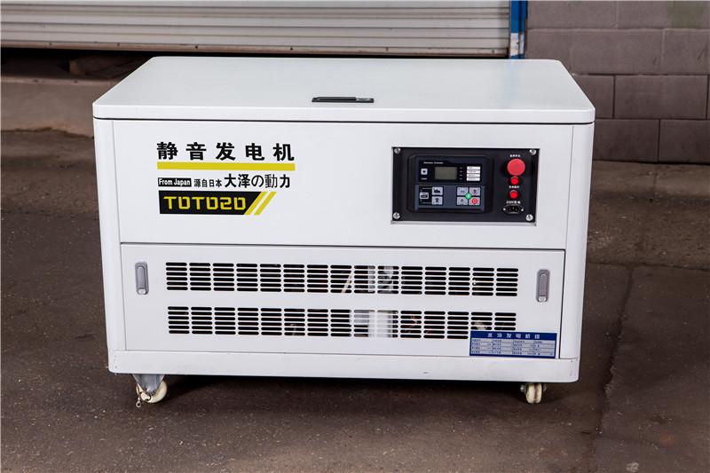 备用20千瓦汽油发电机规格TOTO20