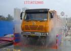 武威工地洗车台-生产厂家