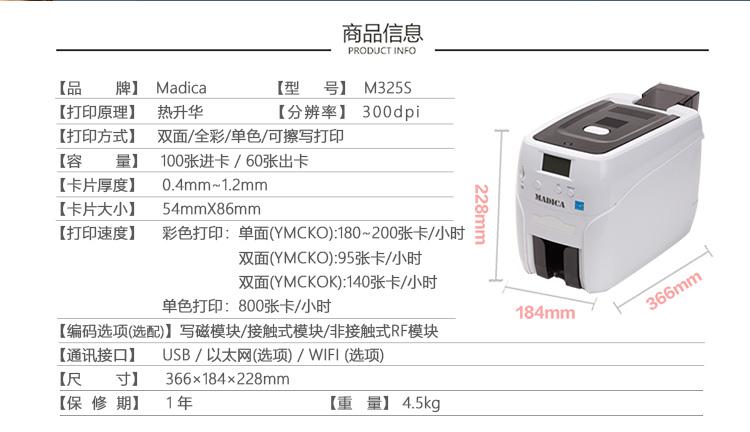 M325S详情图_02