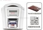 南京Madica Enduro+XW单面证卡打印机