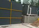 粪便排泄污水处理设备