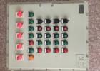 循环水泵防爆控制箱