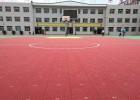 夹江拼装地板写字楼球场地板