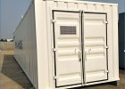 小型门诊诊所污水处理装置