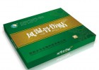 重庆膏药纸盒,筋骨贴包装盒印刷生产