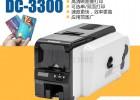 南京得实DC-3300智能卡证卡打印机