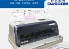 南京得实AR-420针式打印机 打印机