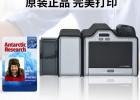 南京FARGO HDP5000证卡打印机 卡片打印机