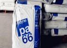 美國首諾 PA66系列授權塑膠 塑料原料