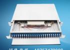24口光缆终端盒机架式装配介绍