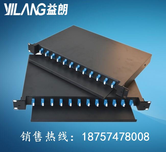 机架式光缆终端盒安装介绍