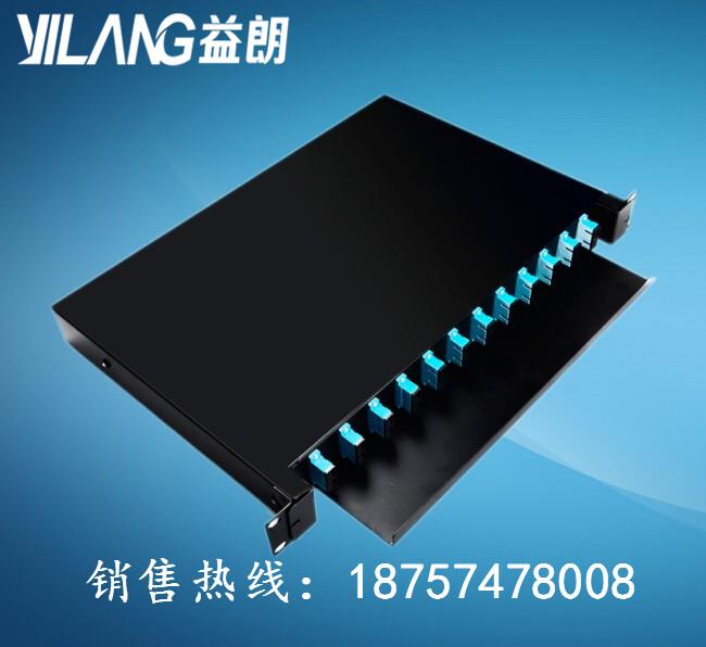 机架式光纤终端盒销售价格