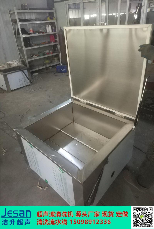 集美超声波清洗机定做洁升超声清洗