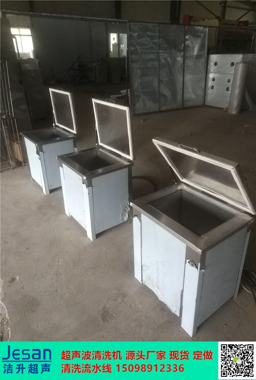 长汀超声波清洗机定制甲方使用回访