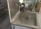 东湖超声波清洗机定做洁升超声