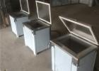 青山湖超声波清洗机