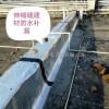 湛江军诚防水工程有限公司