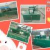 鄉鎮婦幼保健院廢水處理設備