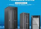 綜合配線柜傳輸綜合布線機柜安裝操作方法介紹
