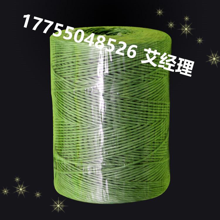 龙达塑料打捆绳小麦玉米秸秆两道打包绳厂家