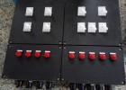 户外防水防尘防腐照明配电箱