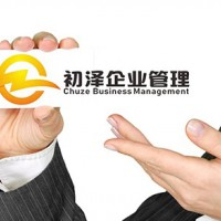 上海农业科技公司转让怎么做干净