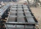 现浇钢模板定做 混凝土用钢模板厂家