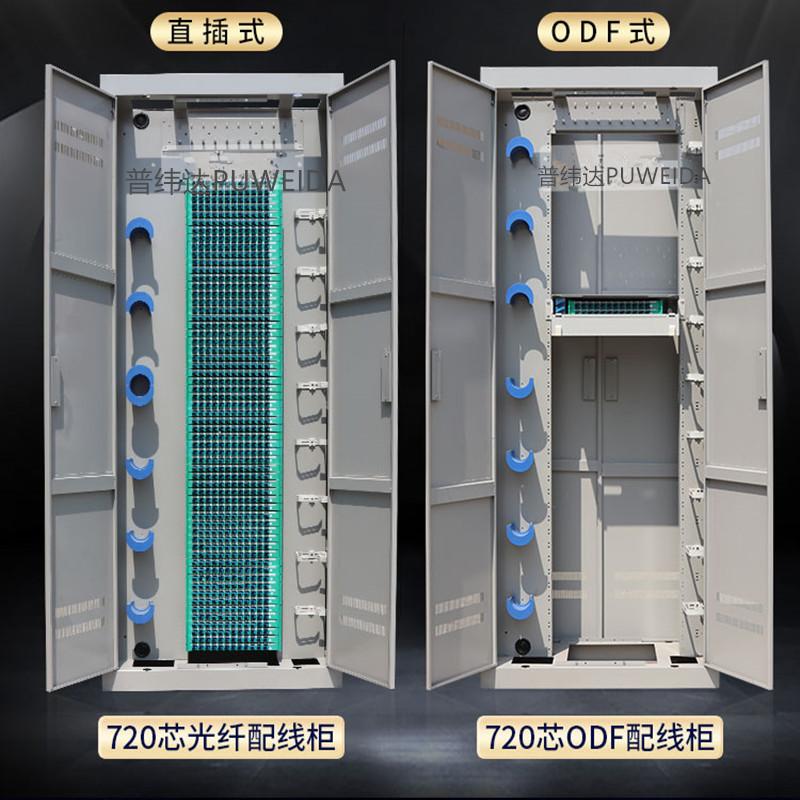 576芯光纤配线柜