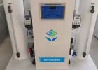 小型医学检验室污水处理设备