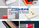 南京画册印刷-专注12年让宣传册印刷更时尚