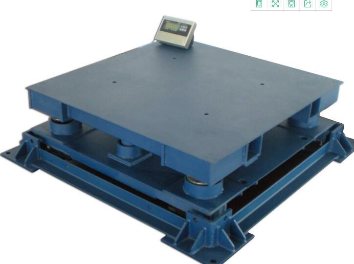 缓冲平台秤称重4吨尺寸1.5X1.5米