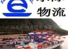 印度海运专线/新德里海运双清包税门到门价格