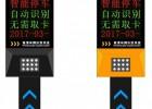 忻州车牌识别停车场系统安装