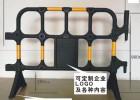 供应黄黑间隔塑料胶马护栏 公路交通秩序人车分隔护栏