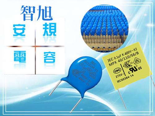 消磁对热敏电阻的影响