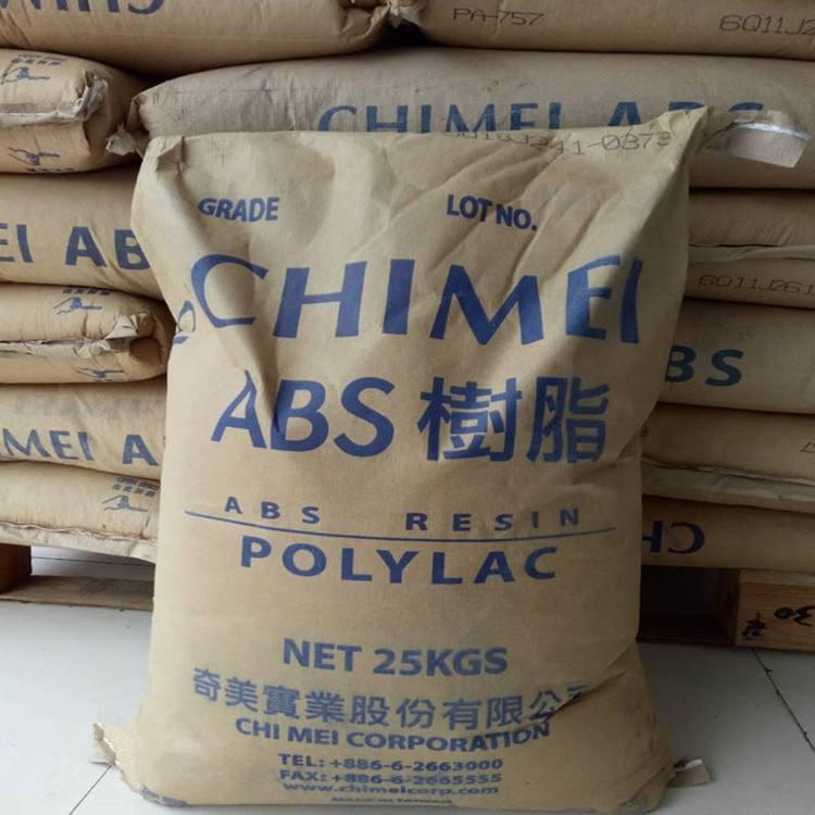 ABS树脂 标准级PA-757