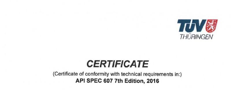 API 607/6FA防火测试