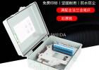 24芯塑料光纖分光分纖箱廠家使用說明