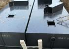 一体化污水处理设备维护