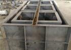 三格式水泥化粪池模具-成本降低-可多次使用