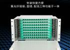 移動ODF光纖配線架廠家加工