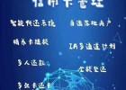 代还软件开发 H5公众号搭建