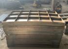 定型钢模板厂家-制作混凝土用钢模板-可周转用