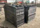 风电基础模板-混凝土打浆用钢模板-带有弧度
