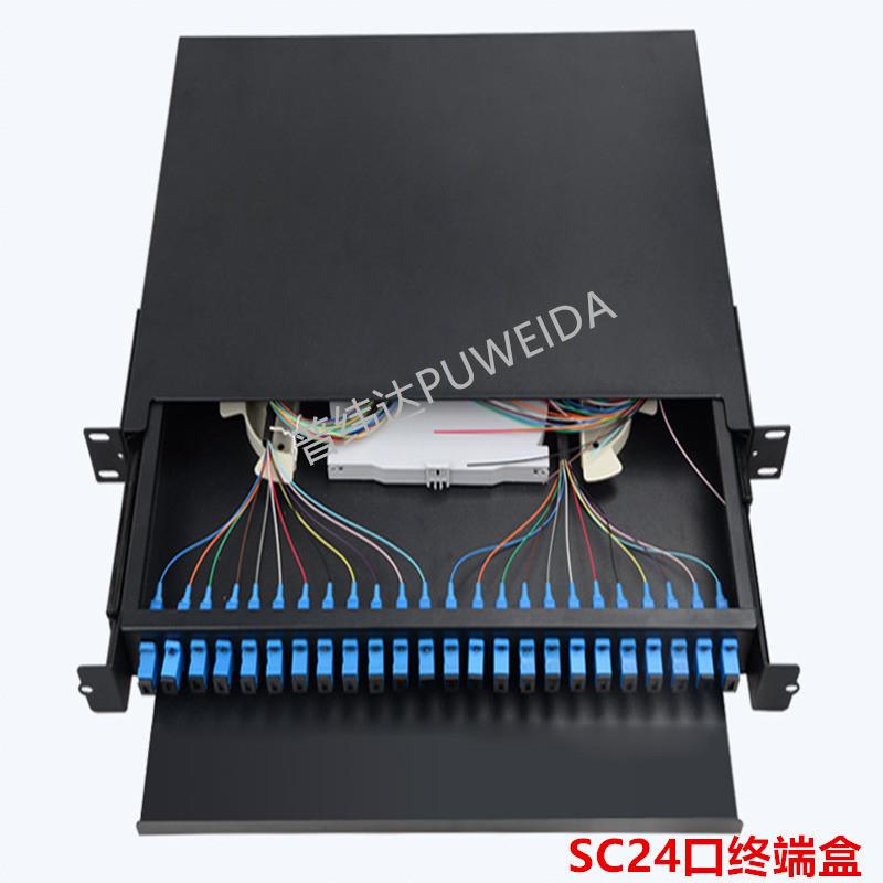 抽拉式光缆终端盒厂家